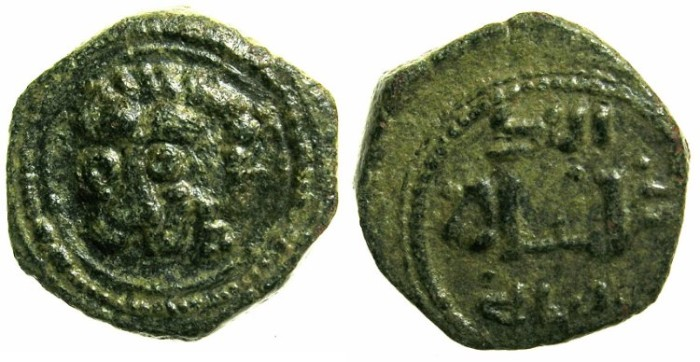 Ancient Coins - ITALY.SICILY.William II AD 1166-1189.2nd coinage.AE.Follaro.Mint of MESSINA.l~~~Lion head.~#~Islamic legend.