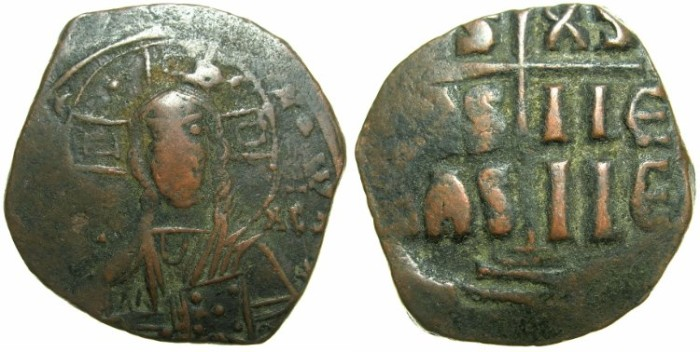 Ancient Coins - BYZANTINE EMPIRE.Anonymous.AE Follis.class B.Mint of Constantinople.~~~Facing bust of Christ.