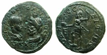 Ancient Coins - THRACE.ODESSUS.Gordian III and Serapis AD 238-244.AE.5 Assaria. ~#~.Emperor standing in military garb.