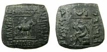Ancient Coins - INDO-SCYTHIAN.Spalahores with Spalagadames circa 75-65 BC.AE.Unit.