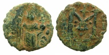 Ancient Coins - ARAB-BYZANTINE.Anonymous.7th Cent AD.AE.Fulus.Hims( Emesa ).Contemporary copy.