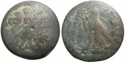 Ancient Coins - Ptolemaic Empire.CYPRUS.Ptolemy IV Philopator 221-205 BC.AE.Hemi drachm.Mint of PAPHOS?