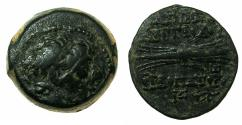 Ancient Coins - SELEUCID EMPIRE.Antiochus IX Cyzicenus 1st reign circa 114-112 BC. struck 113/12 BC.