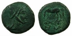 Ancient Coins - PONTUS.AMISUS.Mithradates VI The Great circa 120-63BC.AE.23mm.Mithradates in the guise of Persus.~#~.Pegasus drinking.