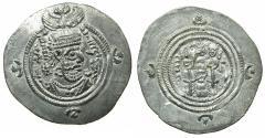 Ancient Coins - SASANIAN EMPIRE. Khusru II 2nd reign AD 591-628.AR.Drachm.Regnal Year 31.Mint GO = Gurgan.