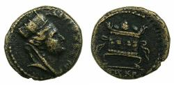 Ancient Coins - SYRIA.ANTIOCH.Pseudo Autonomous.AE. struck AD 77/8.