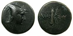 Ancient Coins - PONTUS.AMISOS.Circa 125-100 BC.AE.26.8mm.struck under Mithradates VI 120-63 BC.