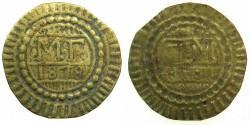 """World Coins - CAPPADOCIA.KELVERI.Church of the Holy Virgin.AE.5 Para """" Bracteate """" Token 1878."""