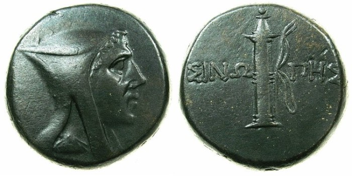 Ancient Coins - BLACK SEA.SINOPE.Circa 120-100 BC.AE.25.1mm.~~~Head right in leather cap.~#~.Quiver.