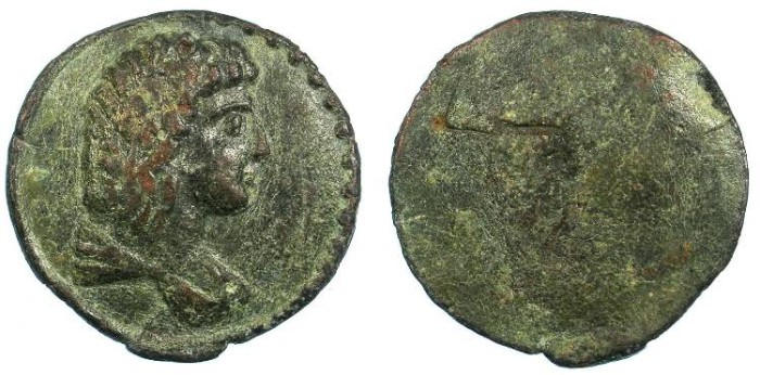 World Coins - FLORENCE, PADUA or PISA.Antinous d.AD 80.AE.Medallion 32mm.15th -early 16th C.AD.