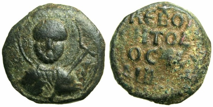 Ancient Coins - CRUSADER STATES.Principality of ANTIOCH.Tancred AD 1104-1112.AE.Follis.1st type