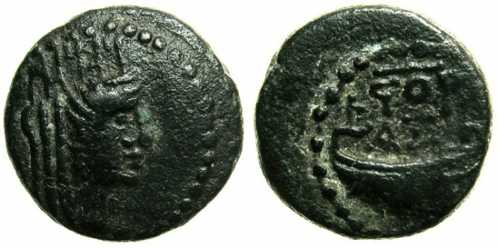 Ancient Coins - JUDAEA.ASCALON.Vespasian AD 69-79.AE.16mm.struck AD 72/73.~~~Head of Tyche.~#~Galley.