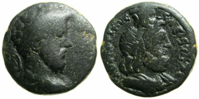 Ancient Coins - PALESTINE.CAESAREA MARITIMA.Marcus Aurelius AD 161-180.AE.21.6mm.~#~Serapis wearing modius.