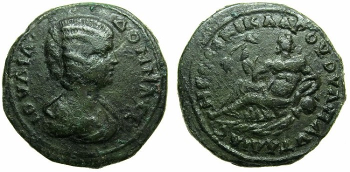 Ancient Coins - THRACE.PAUTALIA.Julia Domna AD 196-211.AE.30.~~~River god reclining~~~