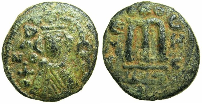 Ancient Coins - ARAB BYZANTINE.HIMS ( EMESSA).Anonymous 7th cent AD.AE.Fals.~~~Bust of facing Imperial image.