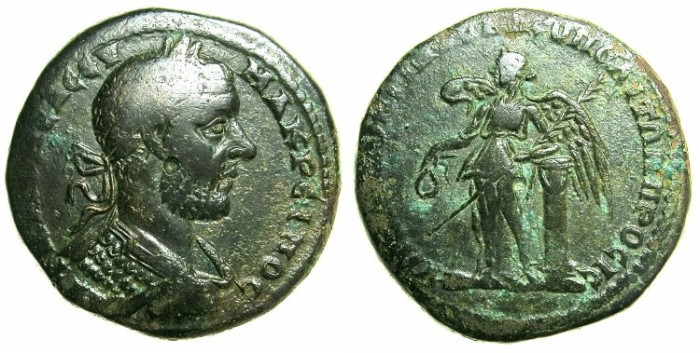 Ancient Coins - MOESIA INFERIOR.NIKOPOLIS AD ISTRUM.Macrinus AD 217-218.AE.26.6mm. ~#~.Niki standing, left elbow resting on column.
