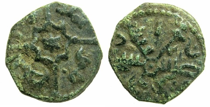 World Coins - ITALY.SICILY.Roger II AD 1105-1154.Reformed coinage.AE.Follaro 540H ( AD 1145/46 ).Mint of MESSINA.