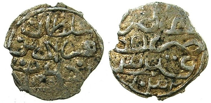 World Coins - CYPRUS.Ottoman rule.Murad IV 1032-1049H ( AD 1623-1640 ).AR.Akce, struck 1032h.KIBRIS ( Cyprus, probably mint of NICOSIA ).