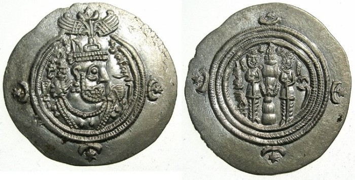 Ancient Coins - SASANIAN EMPIRE. Khusru II 2nd reign AD 591-628.AR.Drachm.Regnal year 26.Mint DL.Darabgird?