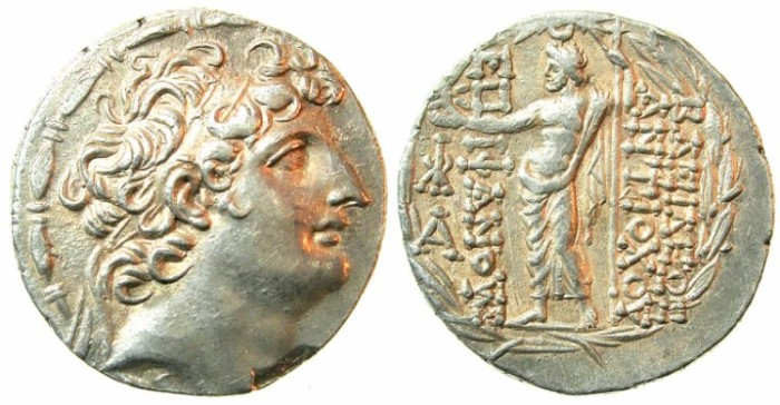 Ancient Coins - SELEUCID EMPIRE.Antiochus VIII Ephiphanous II 121-96 BC.AR.Tetradrachm.mint of ANTIOCH