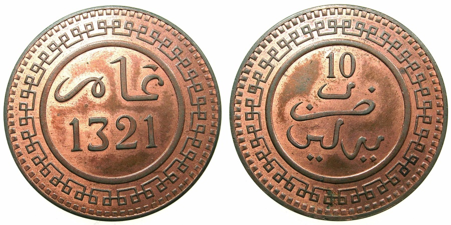 World Coins - MOROCCO.Abd al-Aziz 1311-1325H ( AD 1894-1908).AE.10 Mazounas 1321H (1908).Berlin mint. PROOF.