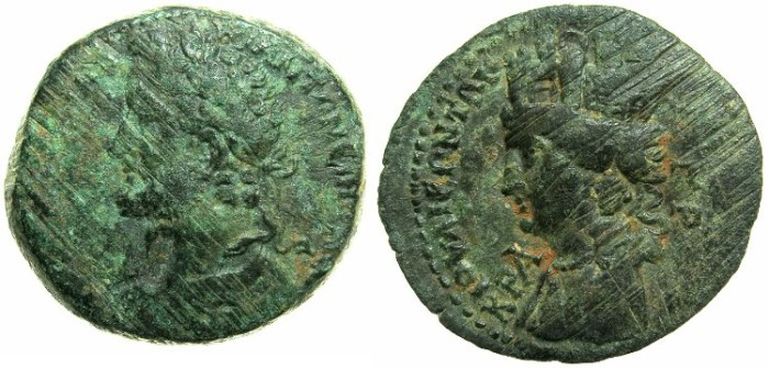 Ancient Coins - SYRIA.SELEUCIA AND PIERIA.Laodicea ad Mare.Antoninus Pius AD 138-161.AE.26.struck AD 142/43.~#~Tyche.