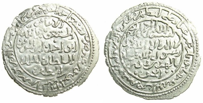 Ancient Coins - YEMEN.RASULID.al-Muzaffar Yusuf I 647-694H.AR.Dirhem.651H.Mint of SANA.