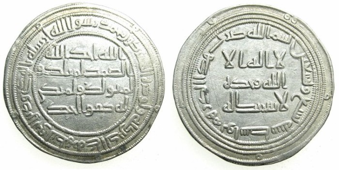 Ancient Coins - ISLAMIC.UMAYYAD CALIPHS.Sulaiman  96-99H..AR.Dirhem.Struck 97H.Wasit mint