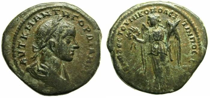 Ancient Coins - MOESIA INFERIOR.Nikopolis ad Istrum.Gordian III AD 238-244.AE.27mm.~#~Nike standing.