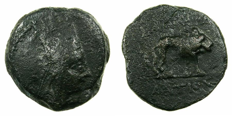 Ancient Coins - COMMAGENE.Antiochus I Theos Circa 69-34 BC.AE.20.7mm. Lion of Commagene.