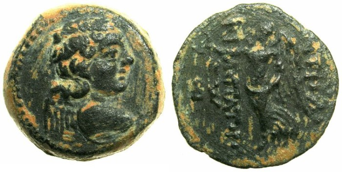 Ancient Coins - SYRIA.Uncertain Phoenician mint.Antiochus IX Kyzikenos 114/3-96/95 BC.AE.18.~~~Bust of Eros.~#~.Nike.