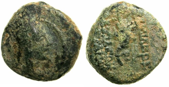 Ancient Coins - ARMENIA.Artaxiads.Tigranes II The Great 95-56 BC.AE.2 Chalkous.~~~Antioch? mint.Bust of Tigranes.~#~.Cornucopiae.