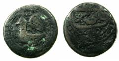 World Coins - PERSIA.SAFAVIDS.Sultan Hussain AD 1694-1722.AE.Fulus, 1129H.Civic issue.