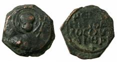World Coins - CRUSADER STATES.Principality of ANTIOCH.Tancred AD 1104-1112.AE.Follis.1st type, small moduel. Reverse.Most of legend on flan.