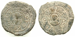 Ancient Coins - BYZANTIUM.10th cent AD.Pb Seal. Pavlos, Metropolitan.