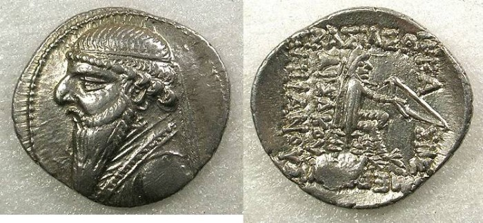 Ancient Coins - PARTHIA Mithradates II Circa 122-191 BC AR Drachma