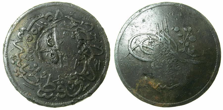 World Coins - GREECE.THRACE.Island of THASOS.Church Token.Voulgaro Village.countermark on Ottoman 40 Para 1255 Year 20