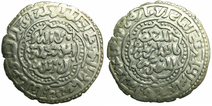 World Coins - YEMEN.RASULID DYNASTY.al-Mansur Umar 626-647H ( AD 1229-1250 ).AR.Dirhem.dated 643H.Mint of SAN''A.