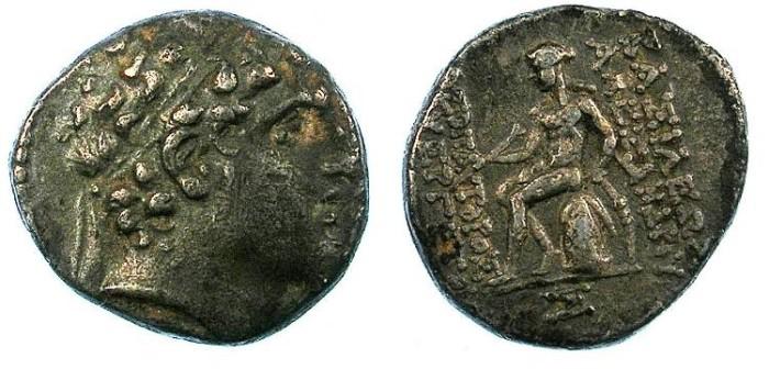 Ancient Coins - SELEUCID EMPIRE.Alexander I Balas 150-145 BC.AR.Drachma.Antioch mint.