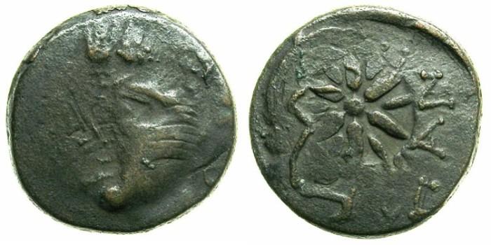 Ancient Coins - BLACK SEA.PANTIKAPAION.Circa 3rd Cent BC.AE.20.Beadless Pan.Bow and arrow.Countermarked 12 rayed star.
