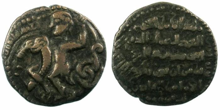 Ancient Coins - ISLAMIC.Artuqids of Khartpert.Imad al-Din Abu Bakr 581-600H.AE.Dirhem 585H