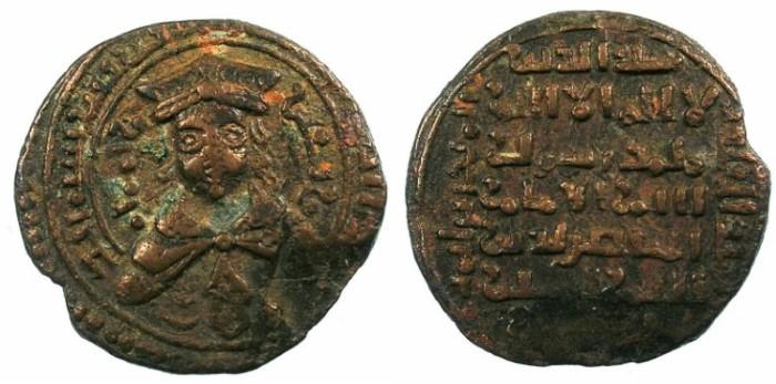 Ancient Coins - ISLAMIC.Ayyubids of Al Jazzira.Al-Ahwad nagm al-Din Ayyub 596-607H.AE.Dirhem