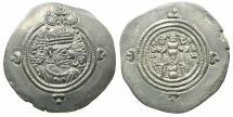 Ancient Coins - SASANIAN EMPIRE. Khusru II 2nd reign AD 591-628.AR.Drachm.Regnal Year 6.Mint AU=AUHRMAXEL, ARTASHIR, AHWAZ