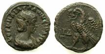 Ancient Coins - EGYPT.ALEXANDRIA.Cornelia Salonina, wife of Gallienus AD 253-268.Billon Tetradrachm, struck AD 266/67.