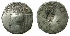 World Coins - SERBIA.Stefan VIII Uros IV Dusan as King AD 1331-1345.AR.Dinar. Bulgarian countermark Bird