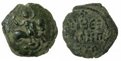 World Coins - CRUSADER.Principality of ANTIOCH.Roger of Salerno AD 1112-1119.AE.Follis.3rd type