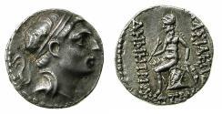 Ancient Coins - SELEUCID EMPIRE.Demetrius I Soter 162-150 BC.AR.Drachma. Mint of EKBATANA.