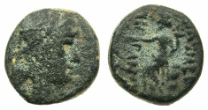 Ancient Coins - Artaxiads of ARMENIA.Tigranes II The Great 95-56 BC.AE.Dichalcon.Mint of DAMASCUS.~#~.Tyche of Damascus seated.