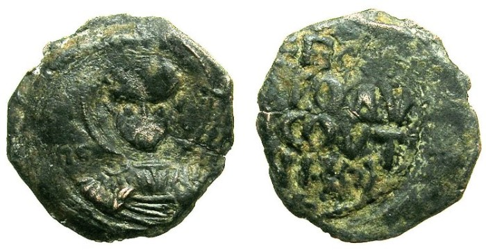 Ancient Coins - CRUSADER.ANTIOCH.Tancred AD 1104-1112.AE.Follis.Small module.Facin bust of Saint Peter.
