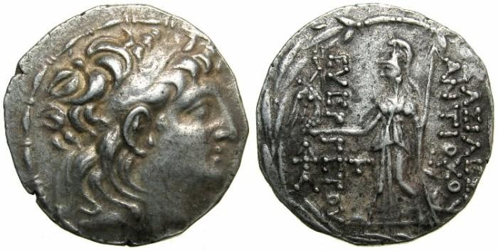 Ancient Coins - CAPPADOCIAN Kingdom.Ariarathes VIII,  Ariarathes IX or Ariobarzanes I c.99-80 BC.Issue in the name of Antiochus VII (138-129 BC).AR.Tetradrachm.